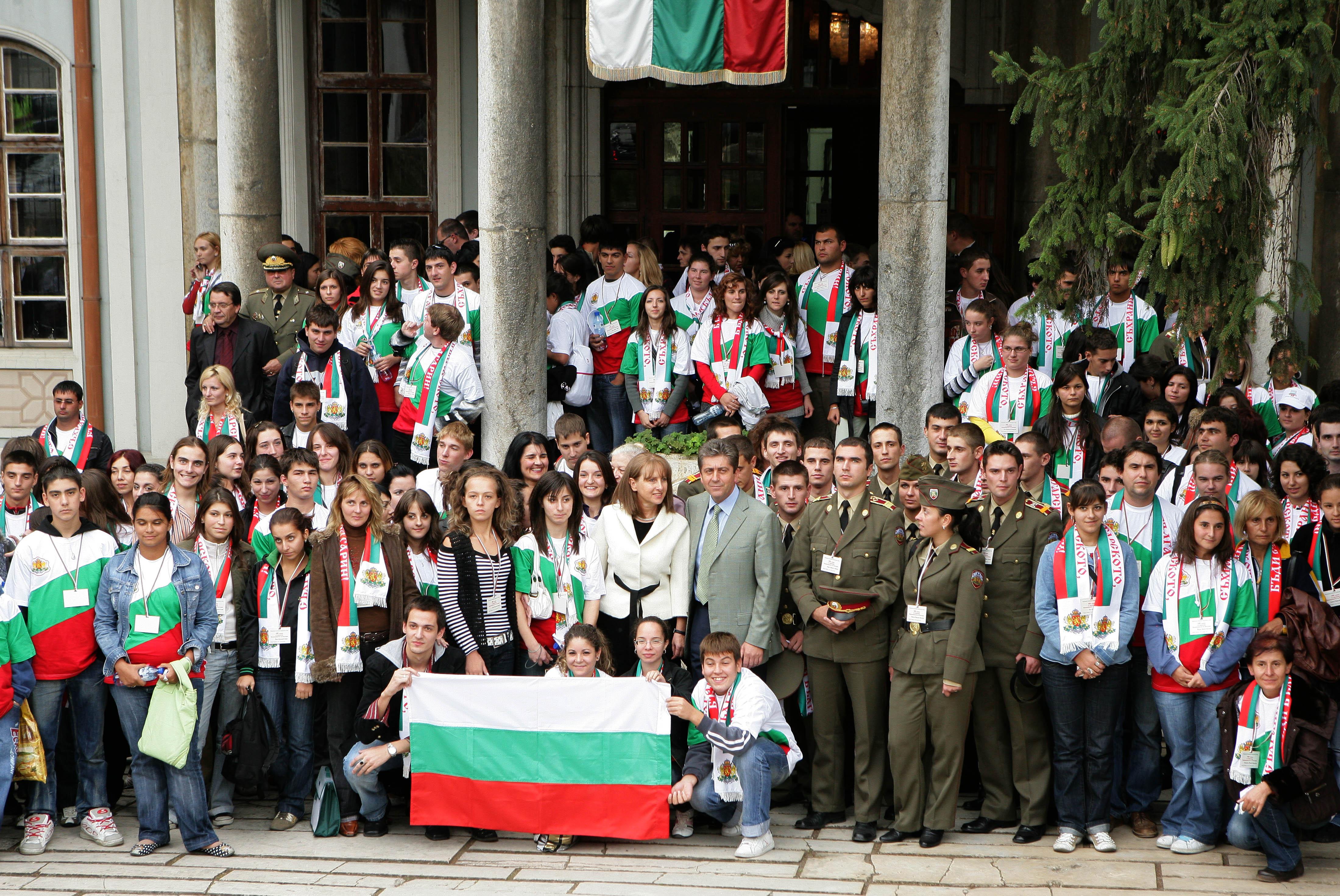 Велико Търново, 21 септември 2008 година