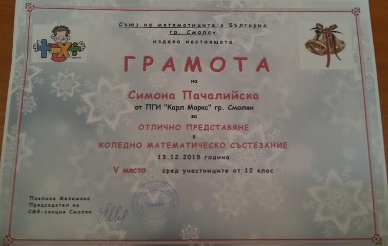 20151221_Simona (Small)